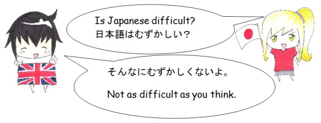 japan language the