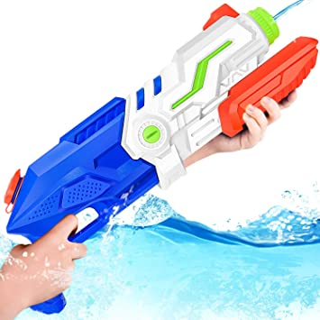 water squirt game