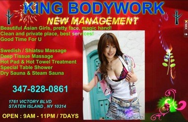 island massage adult staten