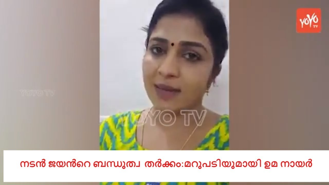 malayalam scandal serial actress